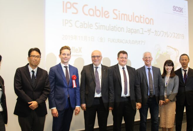 IPS Konferenz in Japan